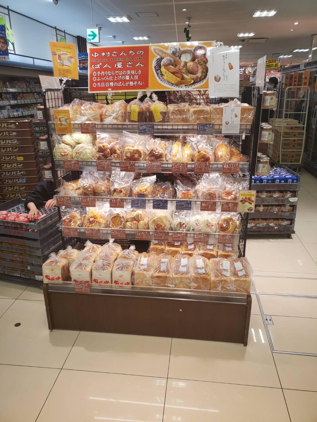 食品館アプロ 園田店